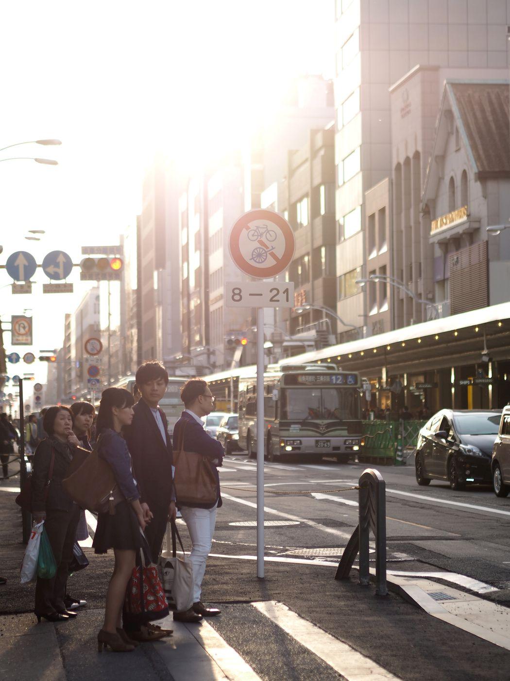 kioto16.jpg