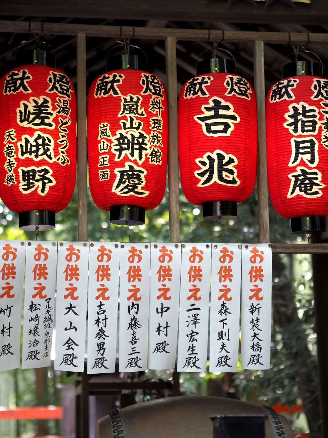 kioto5.jpg