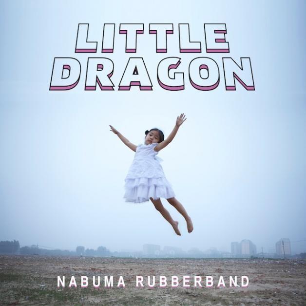 little-dragon.jpg