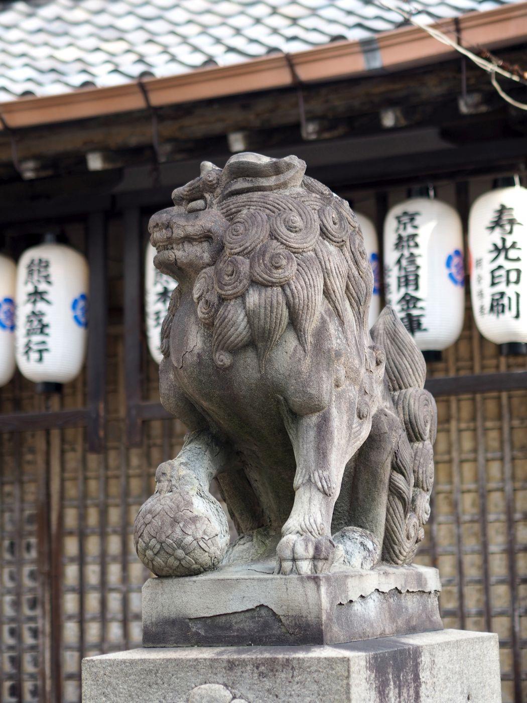kioto13.jpg