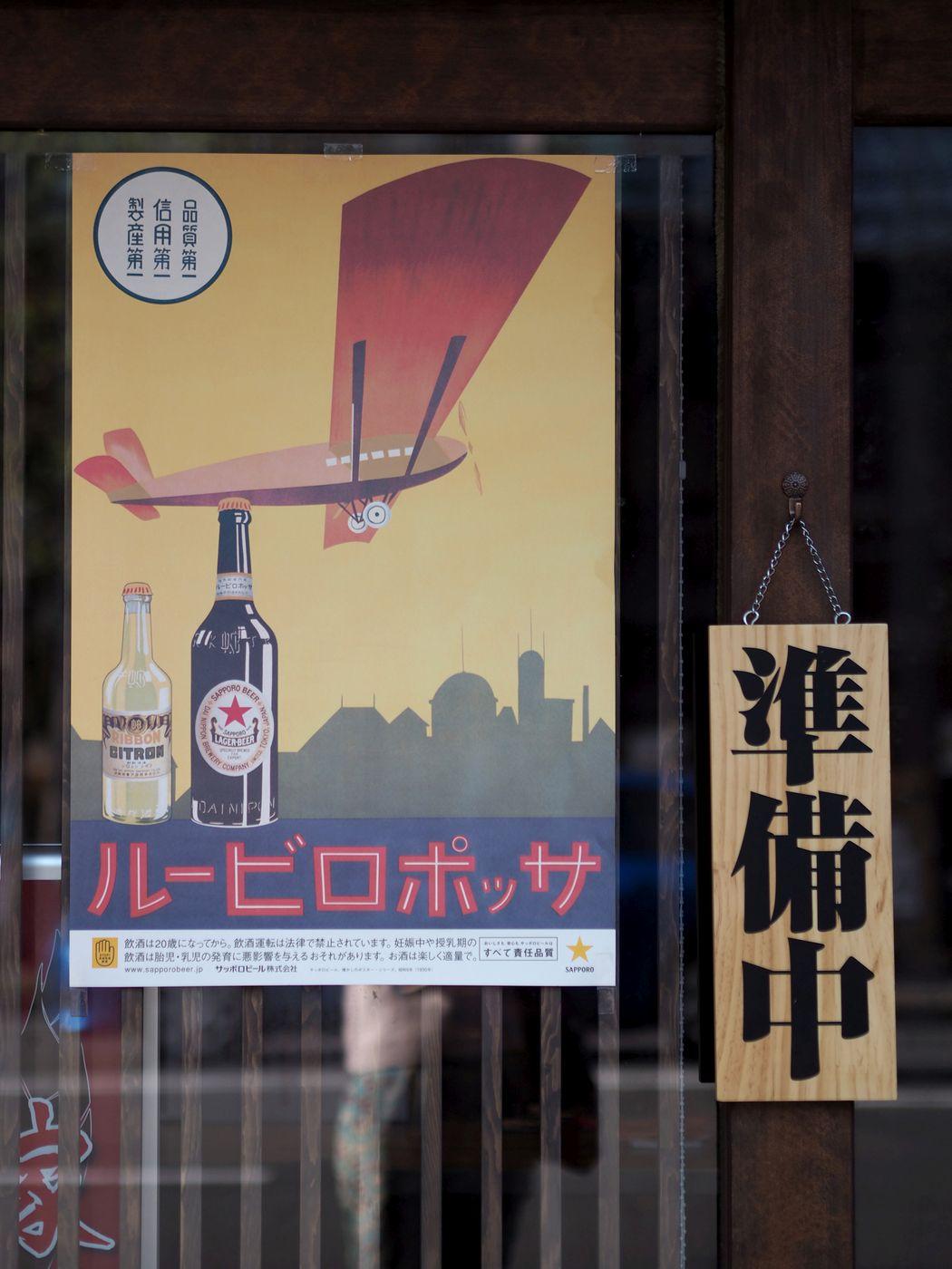 kioto8.jpg